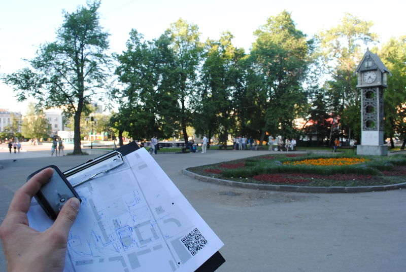 File:Surveying with walking papers - Penza, Russia.JPG