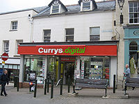 Currys Digital.jpg