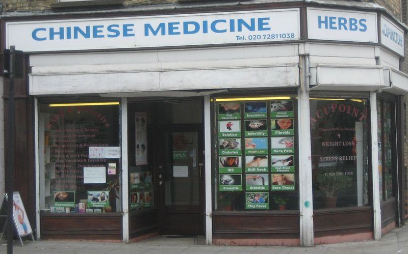 File:Chinese medicine shop.jpg