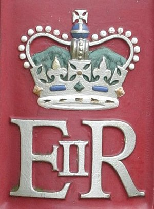 Postbox Royal Cypher-EIIR.jpg
