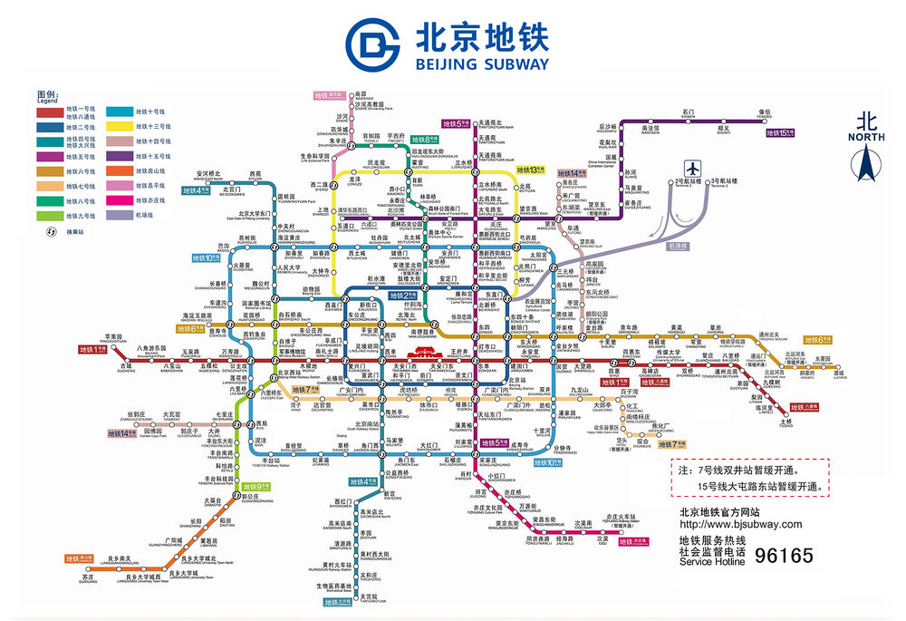 Subway Map Of Beijing.Beijing Subway Openstreetmap Wiki